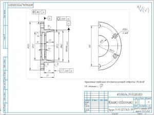 7.Крышка подшипника с указанием материалов для изготовления