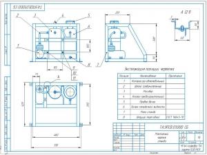 7.Монтажный чертеж установки А3