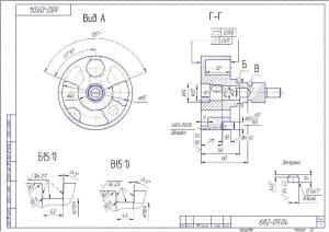 Детальный чертеж золотника в различных проекциях с указанием деталей и размеров (формат А3)