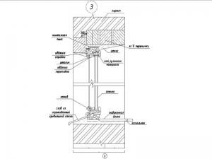 7.Наружная стена в разрезе с узлом остекления