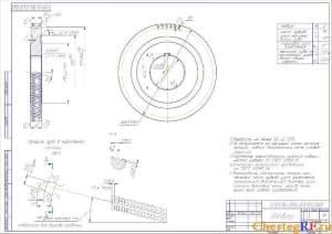 Схемамеханической обработки вала первичного КПП автомобиля ВАЗ (формат 3хА1)