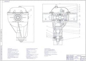 7.Чертеж СБ редуктора в масштабе 1:5, с указанными размерами для справок и с техническими требованиями: покрытие