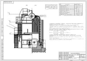 7.Чертеж сборочный компоновки котла ДКВР 10-13-23 с газомазутной топкой в масштабе 1:25