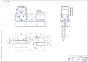 7.Чертеж СБ рамы сварной в масштабе 1:2, в различных проекциях – виды спереди, сбоку и сверху, с указанными размерами (формат А1)
