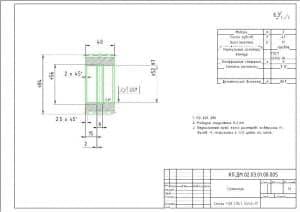 7.Рабочий чертеж детали сателлит в масштабе 1:1 (материал: Сталь 40Х Г0СТ 4543-71), (формат А3)