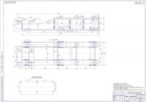 7.Рабочий чертеж детали рама привода массой 128 кг, в масштабе 1:2
