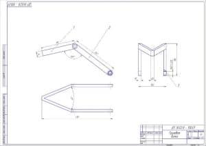 Деталь грузовой балки в масштабе 1:2