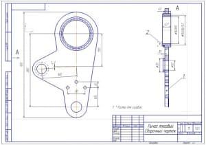 8.СБ тяговый рычаг (формат А3)