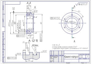 8.Рабочий чертеж крышки корпуса (формат А3)