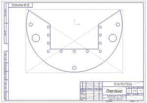 8.Пластина 16х1000х2500 из Ст3кп (формат А3)