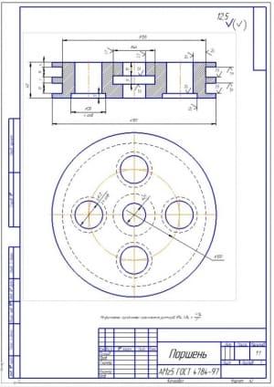 8.Чертеж поршня из материала АМг5 ГОСТ 4784-97 (формат А3)
