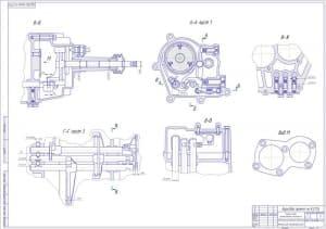 Чертеж механизма переключения коробки передач переднеприводного автомобиля с продольным расположением двигателя (лист 4). Приведены выносные разрезы, обозначенные на предыдущих листах, и обозначены и выполнены дополнительные. Указаны конструкционные разме