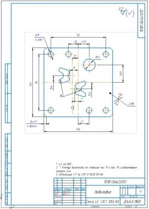 8.Подкладка А3 с габаритными размерами