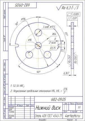 Деталь нижнего диска с техническими требованиями