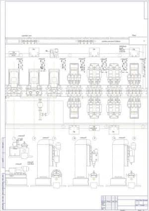 8.Чертеж плана 2 с указанием середины цепи, баков, баков смазочного масла, станций, мойки, середины рольганга возврата, отводящей трубы моющего средства (формат А1)