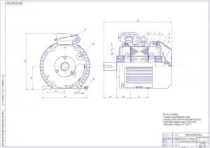 8.Чертеж сборочный двигателя асинхронного с короткозамкнутым ротором в масштабе 1:2, с техническими требованиями: установочно-присоединительные размеры, площадку под болт заземления предохранить от покраски, перед сборкой подшипники нагреть в масле до 80