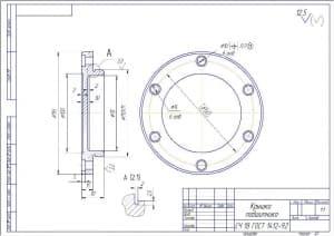 8.Рабочий чертеж детали крышка подшипника в масштабе 1:1