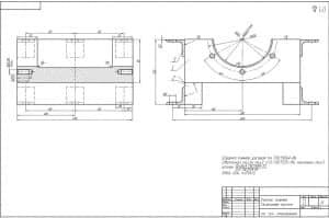 . Сборочный чертеж корпуса нижнего с техническими требованиями (формат А1)