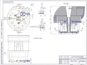 Сборочный чертеж установки шиберного затвора (формат А2)