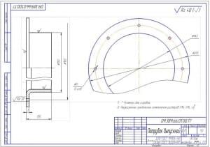 9.Рабочий чертеж выпускного патрубка (формат А3)