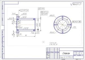 9.Рабочий чертеж стакана (формат А3)