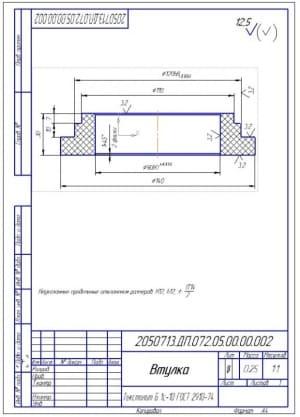 9.Втулка – деталировка конструкции (формат А4)