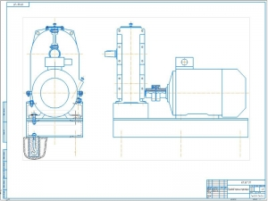 9.Компоновочная схема привода транспортера А1