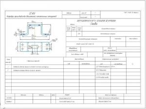 9.Операционная карта холодной штамповки детали скоба с указанием