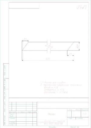 9.Чертеж деталировки раскоса в масштабе 1:2 (материал: Труба 40*25*2 Г0СТ 8645-68/В10 Г0СТ 13663-86), с указанными размерами для справок и с техническими требованиями: предельные неуказанные отклонения размеров: валов – h12, отверстий – Н12, остальное -