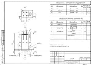 9.Чертеж фундамента Фм1 в сечении 1-1, спецификации к схеме расположения фундаментов, спецификации