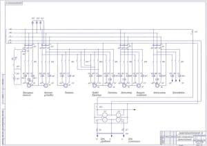 9.Чертеж схемы электрической принципиальной с указанием элементов