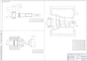 9.Чертеж схем обработки механической (формат А1)