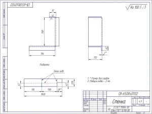 9.Деталировка - стенка (формат А3)