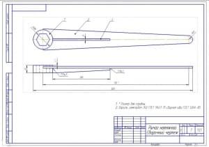 9.СБ натяжной рычаг (формат А3)