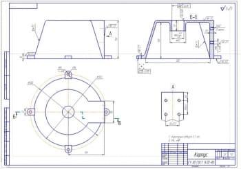 10.Деталь корпус из материала СЧ30 (формат А2)