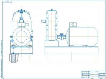 10.Схема привода А1