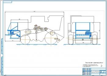 Конструктивная разработка измельчителя для комбайна ДОН-1500