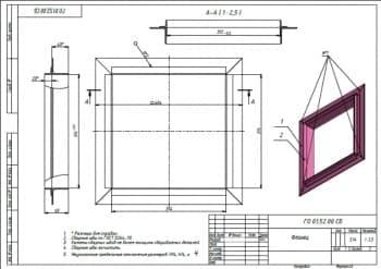 10.Детальный чертеж фланца массой 3.94, в масштабе 1:2.5, с указанными размерами для справок и с техническими требованиями: сварные швы по Г0СТ 5264-70, катеты сварных швов не более толщины свариваемых деталей, сварные швы зачистить, предельные неуказанн