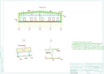 10.Чертеж схемы расположения элементов подвесного потолка на отметке + 3.200
