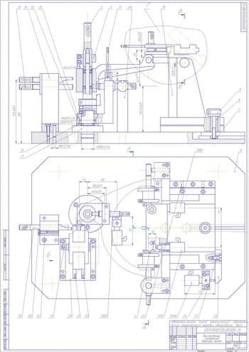 Комплект чертежей автоматизированной линии механической обработки вилок переключения передач на примере автомобиля марки Урал