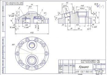 10.Чертеж сборочный крышки (материал: АЛ9 Г0СТ 1583-93), с указанными величинами конструкции (формат А3)