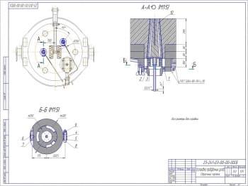 СБ установки продувочных узлов (формат А2)