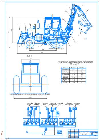 Проектирование одноковшового экскаватора ЭО-2621 на базе трактора ЮМЗ-6К