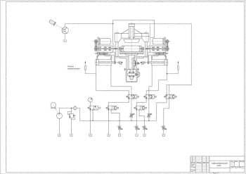 1.Чертеж гидрокинематической схемы (формат А1)