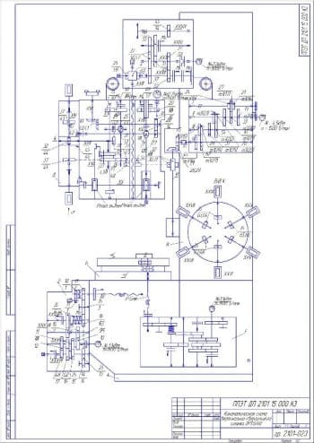 Чертеж кинематической схемы вертикально-сверлильного станка 2Р135Ф2