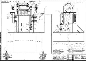 1.Сборочный чертеж станка заточного массой 620