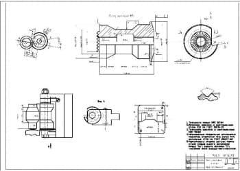 Готовый чертеж фасонного круглого резца с техтребованиями