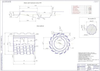 Чертеж формата А1 фрезы червячной Р6М5