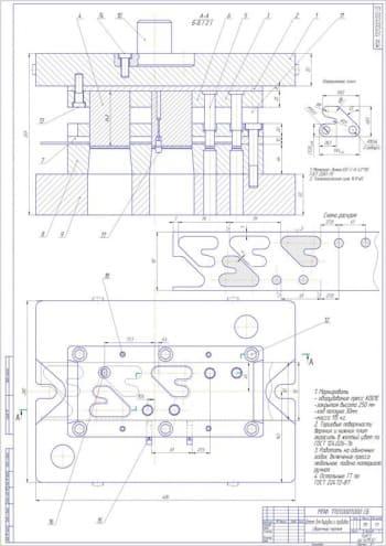 Чертежи сборочные штампа для вырубки и пробивки отверстий