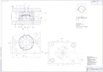 Сборочный чертеж штампа для вытяжки с техническими требованиями